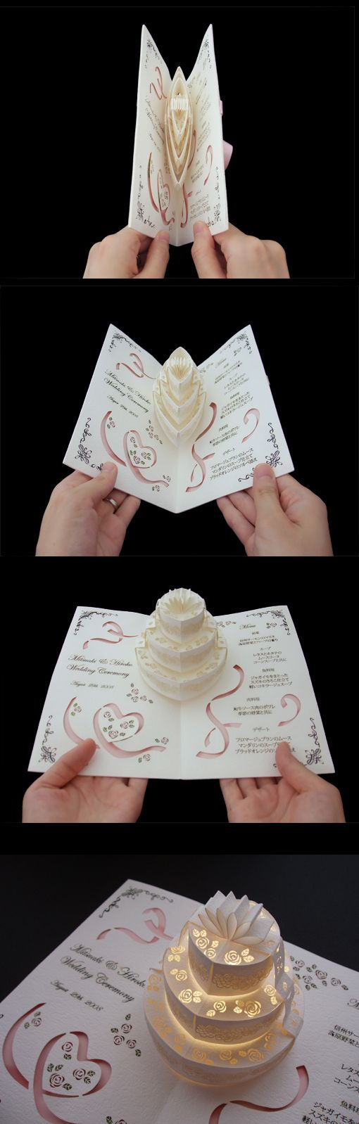 This pop-up wedding card has not been produced. Also, it has not been made to order. Thank you for your understanding and cooperation. Photo HIROKO