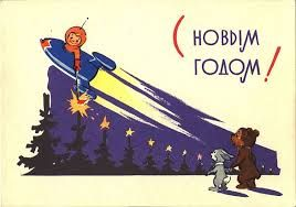 vintage russian postcards - Google Search