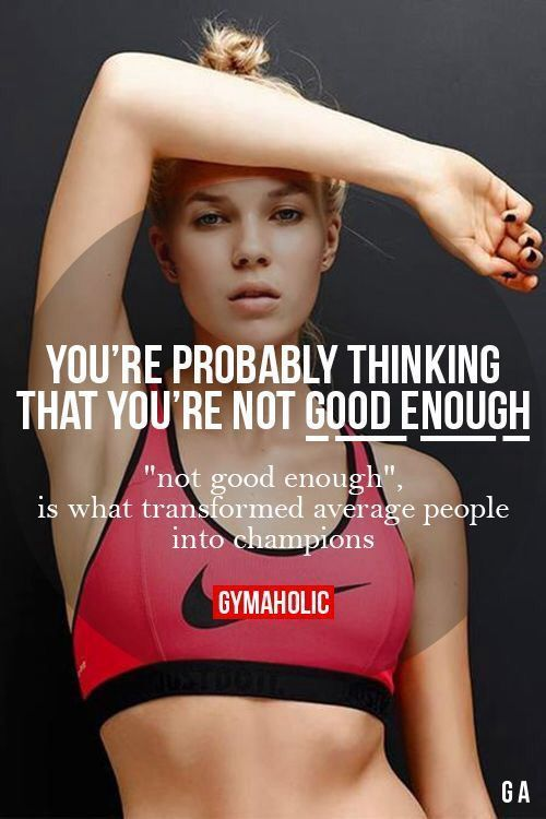 Photo https://www.musclesaurus.com #FemaleFitness #FitnessMotivationPhoto