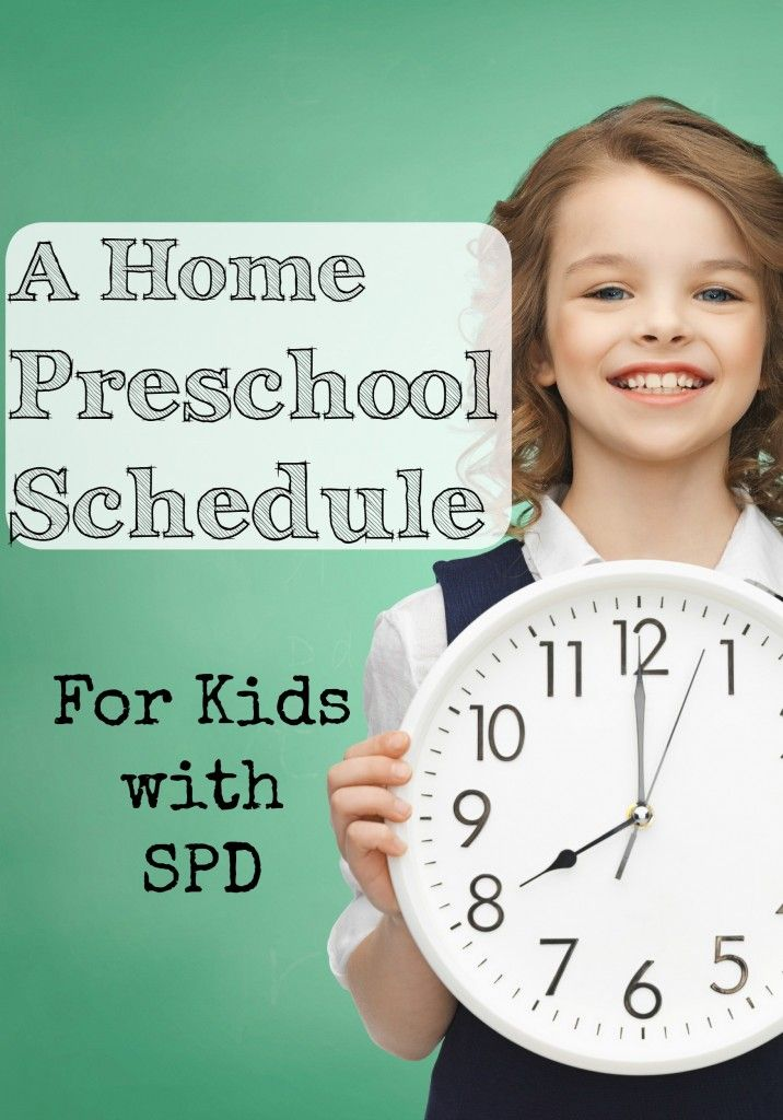 Are you looking for the perfect home preschool schedule but need to factor in your child's sensory needs? This post will give you some ideas to help kids with SPD.