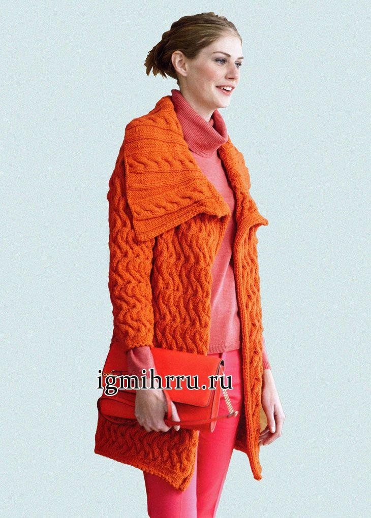 Теплый оранжевый кардиган из узоров с косами. Вязание спицами