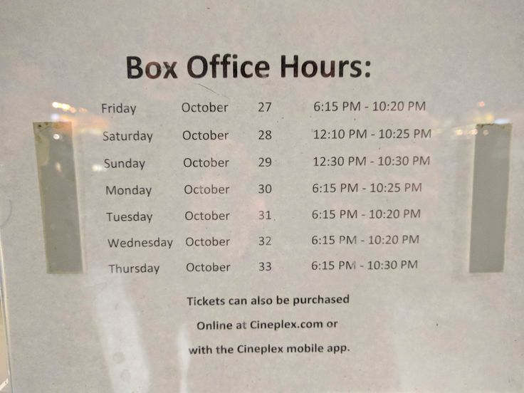My local movie theater is open on October 32nd and 33rd!