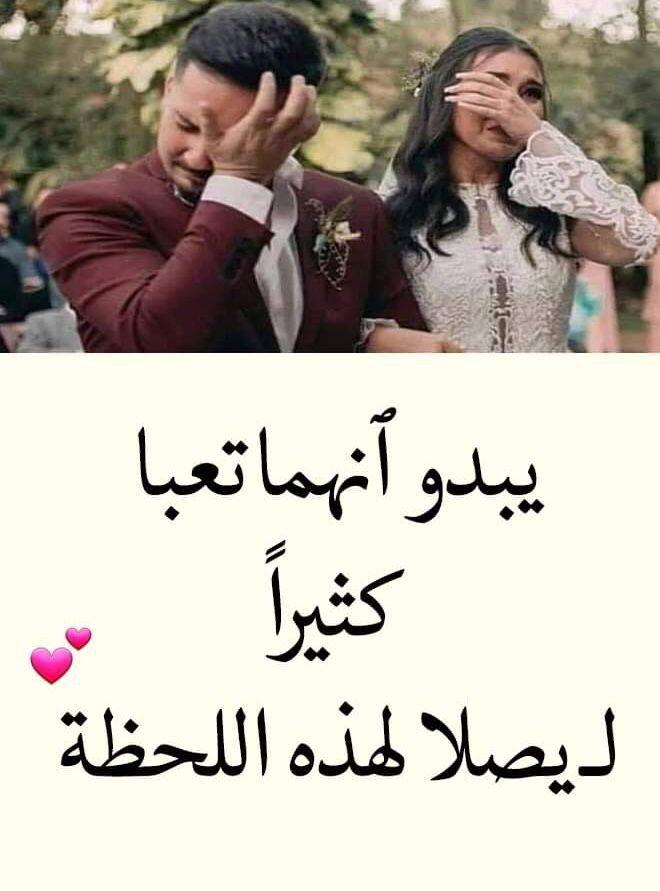 انت لي Best Quotes Love You My Love