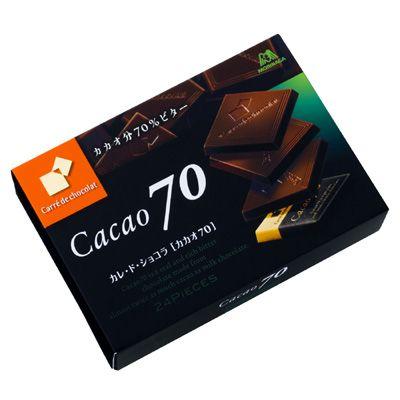 カレ・ド・ショコラ <カカオ70> - 食@新製品 - 『新製品』から食の今と明日を見る!