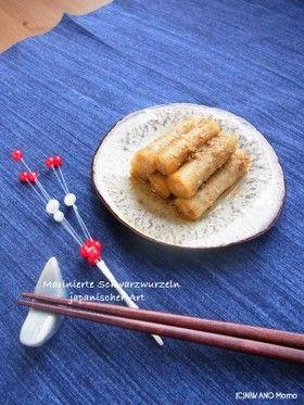 《 お弁当常備菜 》酢ごぼう