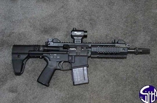 SIG Sauer 516 .300 Blackout SBR | The Firearm Blog
