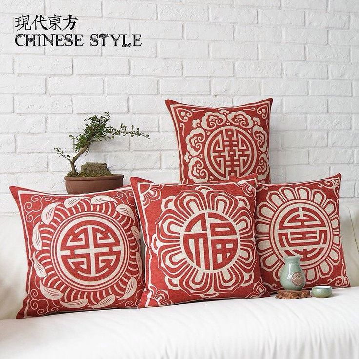Decorative Cushion Cover Pillow Case Chinese Style Red Trees, Chinese style and Cushion covers
