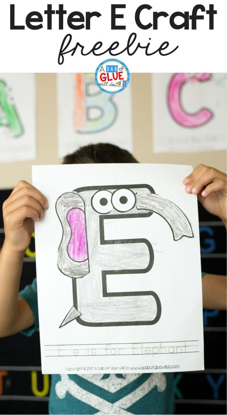 letter e craft by cori 24438 best grade literacy images on 544