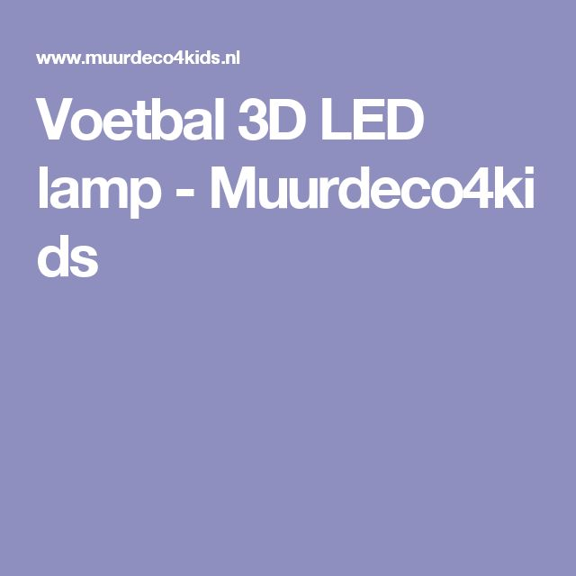 Voetbal 3D LED lamp - Muurdeco4kids
