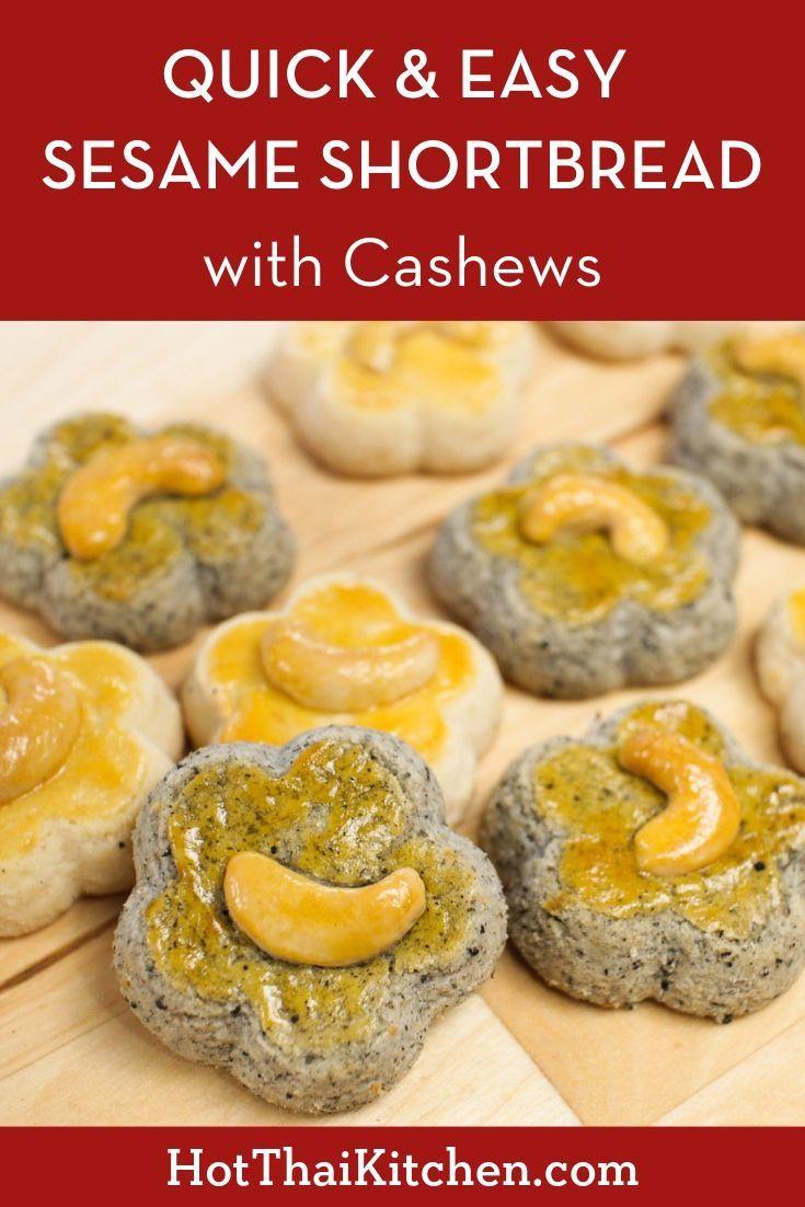 Singapore Cookies Sesame Cookies With Cashews Recipe Sesame