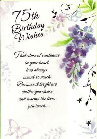 75th Birthday Cards Quotes Wishes Messages And Images
