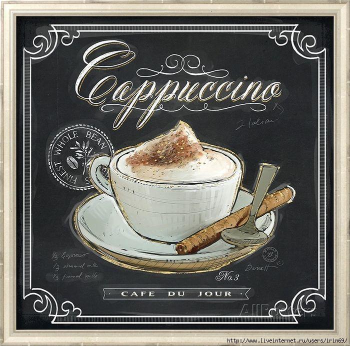 Cappuccino / Chad Barrett
