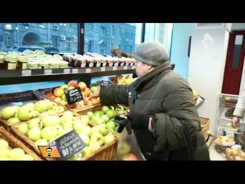 На чем россияне экономят в условиях кризиса