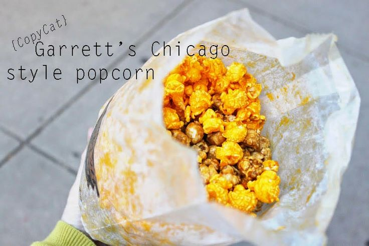Who Wants Dinner?: {Copy Cat} Garrett's Chicago Style Popcorn.  You had me at Garrett's.  Watch out yellow fingers, here I come!