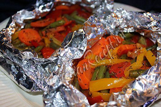 овощи запеченные в фольге в духовке  1 крупная морковь 2-3 шт болгарского перца, лучше разных цветов (я брала часть замороженного) 3-4 шт средних помидоров 200 г стручковой фасоли (свежей или замороженной) 4 ст. ложки оливкового масла специи: 2 ч. л. прованских травок 1 ч. л. сухого базилика 1/3 ч. л асафетиды черный перец по вкусу соль по вкусу  Подробнее: http://vegetarianrecept.ru/vtorye-blyuda/ovoshhi-zapechennye-v-duhovke-v-folge.html
