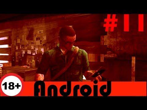 ManHunt 2 #11 Jogando no Android/Tablet