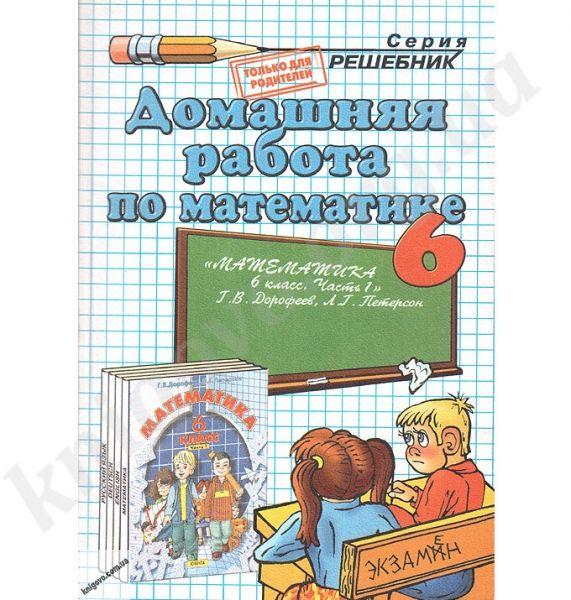 Учебник оксаны карпюк 9 класс