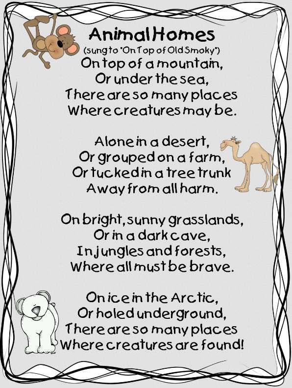 15 animal homes these poems for kids are funny and sweetest 15