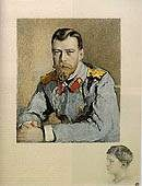 Portrait of Emperor Nicholas II with the Remarque Portrait Tsarevich Alexi Nikolayevich by Mikhail Rundaltsov