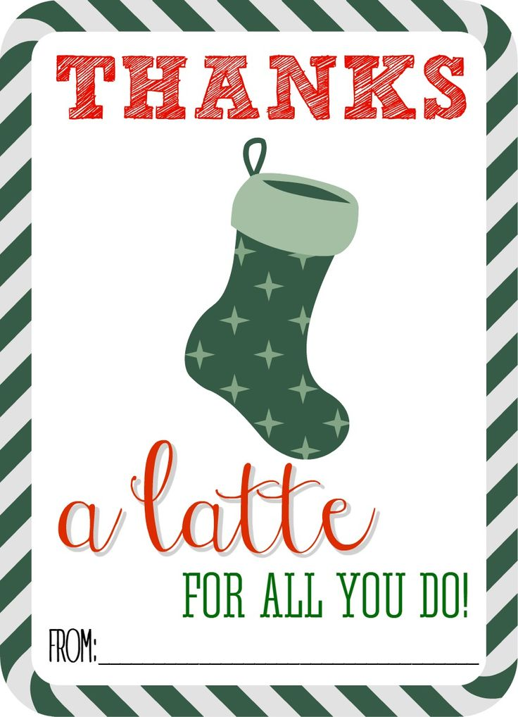 Free 'Thanks A Latte' Printable