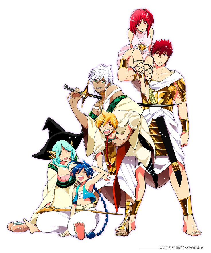 Magi, the Labyrinth of Magic ~ Yamuraïha & Aladdin, Sharrkan & Alibaba, Masrur & Morgiana !