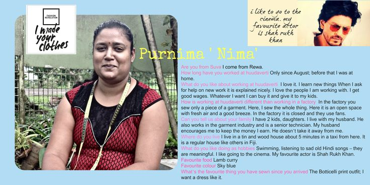 We want you to meet the people who make our clothes. Introducing Purnima!