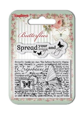 ScrapBerry's: Set of clear stamps (7*7cm) Butterflies – Wings
