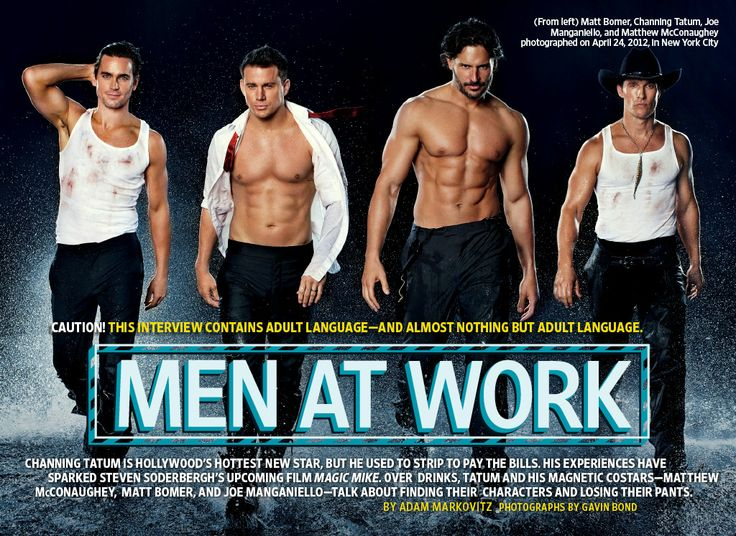 Magic Mike...holla!: Eye Candy, Perfect Photos2, Best Movie, Magic Mike 3, Boys, Good Movie, Favourit Pin, Entertainment Week, Magic Mike3