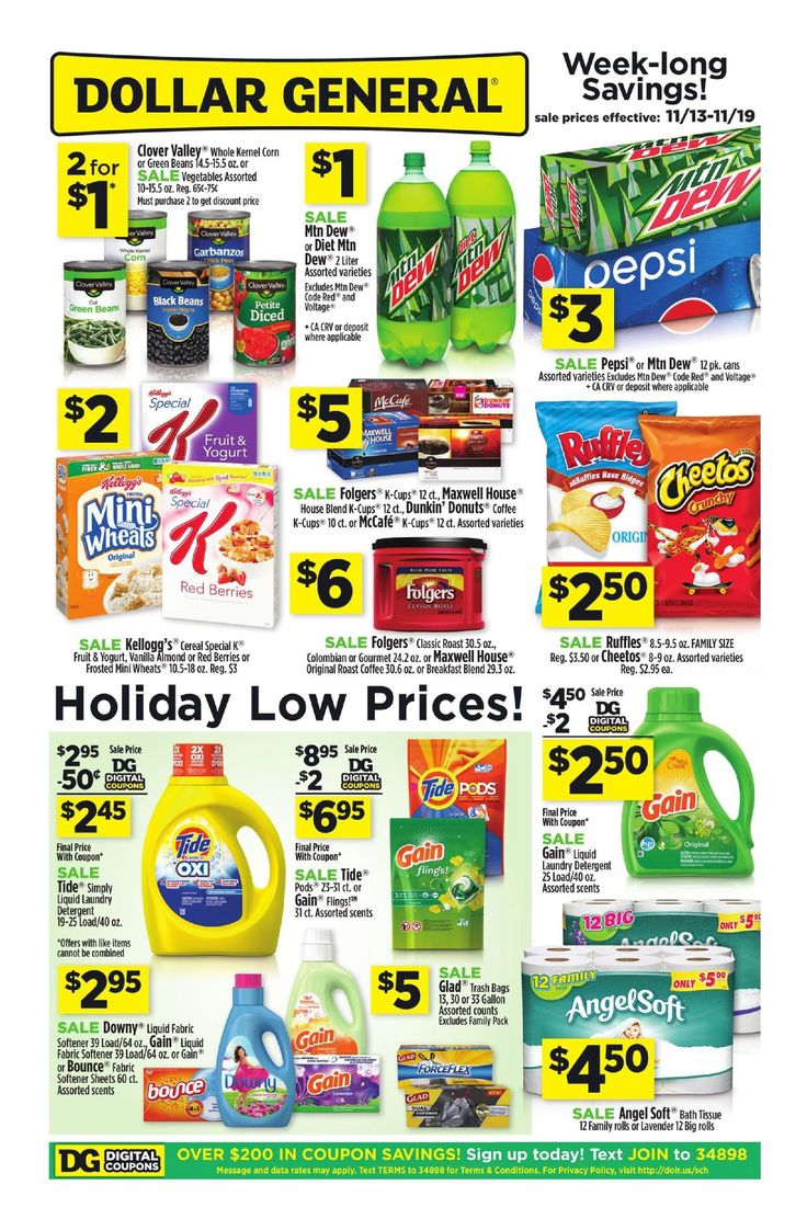 Dollar General Weekly Ad November 13 - 19, 2016 - http://www.olcatalog.com/grocery/dollar-general-weekly-ad.html