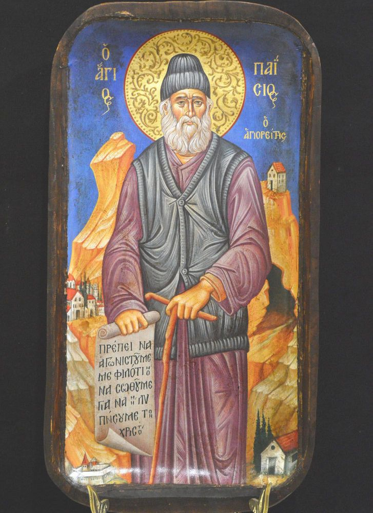 Orthodox Icon Handmade Serigraph Greek Byzantine Saint Paisios