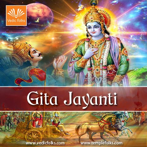 Gita Jayanti is the birthday of Bhagvad Gita, the sacred text of the Hindus. It is celebrated on the Shukla Ekadashi, 11th day of the waxing moon of Margashirsha month of the Hindu calendar. #LordKrishna #BhagavadGita #GitaJayanti #Quotes