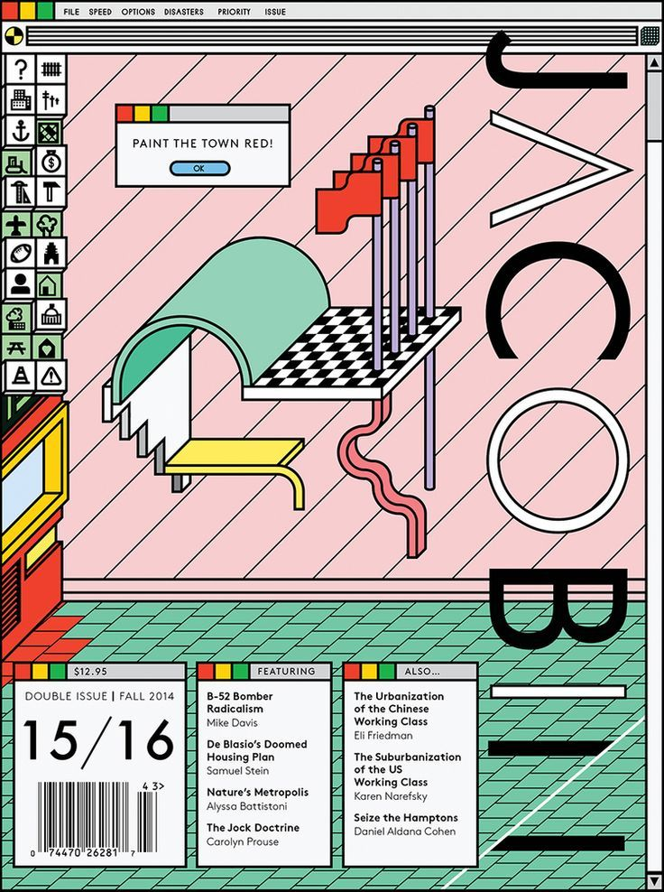 Jacobin cover with some old school mac windows given the flat colour treatment by Peter Judson.