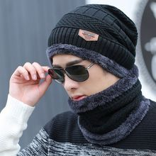 Tag a friend who would love this!|    Spanking new arrival Men Warm Hats Beanie Hat 2016 Winter Knitting Wool Hat for Unisex Caps Lady Beanie Knitted Caps Women's Hats Warm now for sale $US $6.98 with free delivery  you will find this unique product and also even more at our favorite online shop      Buy it now on this site >> https://tshirtandjeans.store/products/men-warm-hats-beanie-hat-2016-winter-knitting-wool-hat-for-unisex-caps-lady-beanie-knitted-caps-womens-hats-warm…