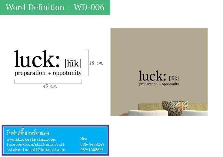 """""""luck"""" Definition  Wall Sticker"""