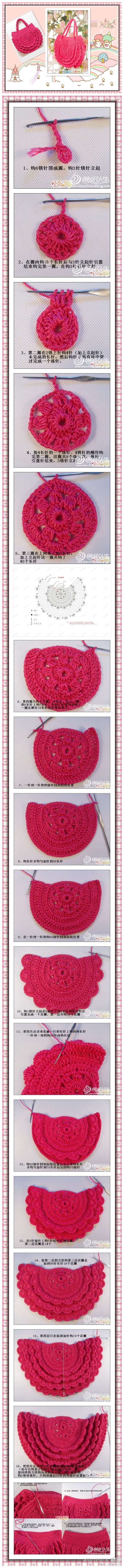 I don't understand this language, but I think I can crochet this just from looking at it!  Pretty cute!