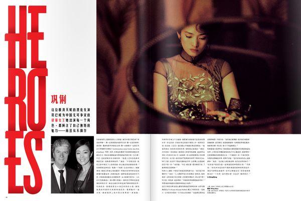 V Magazine, Chinese edition by Hui Min Lee: V Magazine