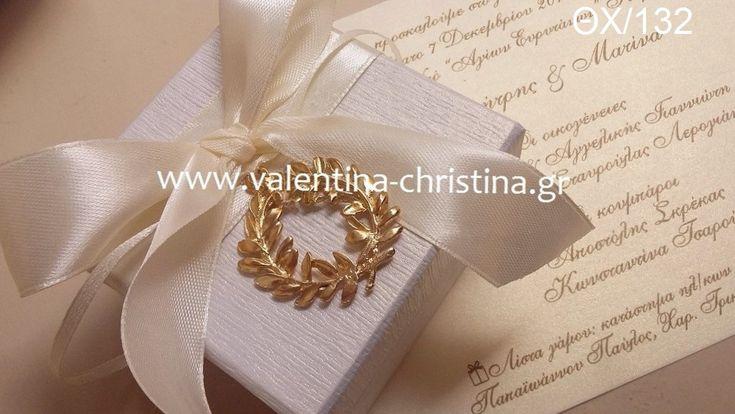 Μπομπονιέρα γάμου χρυσό στεφανάκι