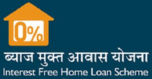 Byaaj mukt awas yojna in Delhi Ncr For more details: Contact us:- Toll Free no : 1800-123-1002 Mobile no. - +919891101347 E-mail: Info@railwayhousing.com http://www.railwayhousing.com