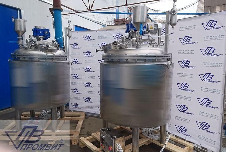 Реакторы из стали  марки AISI 316L.  Производство  химических реакторов. #промвит #фармацевтика #аптекари