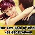 http://www.vashikaranladyastrologer.com/ Vashikaran Specialist, Vashikaran, Vashikaran Mantra, Black Magic, Black Magic Woman, Black Magic Specialist, Vashikaran Expert, Black Magic Expert, Black Magic Spell, Astrologer, Astrologer in India, Astrologer in Delhi, Vashikaran Specialist in Delhi, Vashikaran Specialist in India, Love Problems, Black Magic in India, Muslim Astrologer, Spells For Love, Tantrik BaBa
