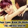 http://www.vashikaranladyastrologer.com/ Vashikaran Specialist, Vashikaran, Vashikaran Mantra, Black Magic, Black Magic Woman, Black Magic Specialist, Vashikaran Expert, Black Magic Expert, Black Magic Spell, Astrologer, Astrologer in India, Astrologer in Delhi, Vashikaran Specialist in Delhi, Vashikaran Specialist in India, Love Problems, Black Magic in India, Muslim Astrologer, Spells For Love, Tantrik BaBa