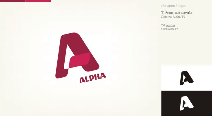 Alpha TV logo design