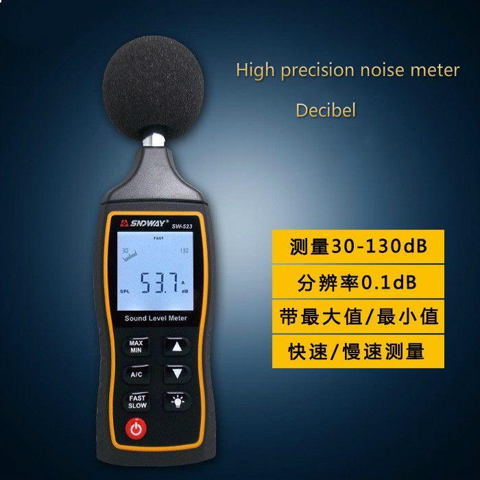 Noise meter decibel instrument high precision decibel meter noise sound level meter sound measurement