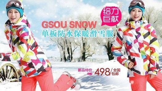 Женский Горнолыжный костюм из Китая!  Температурный режим до - 30 градусов! Товары с AliExpress. Особенности: Ветрозащитный, Водонепроницаемый, Теплозащитный до - 30 по цельсию.  Women's ski suit from China! Temperature range up to - 30 degrees! Products with AliExpress. Features: windproof, waterproof, heat-shielding to - 30 Celsius.  ------------------------------ Ссылка на товар: http://ali.pub/w3emg ----------------------------- Получи дополнительную скидку через приложение…