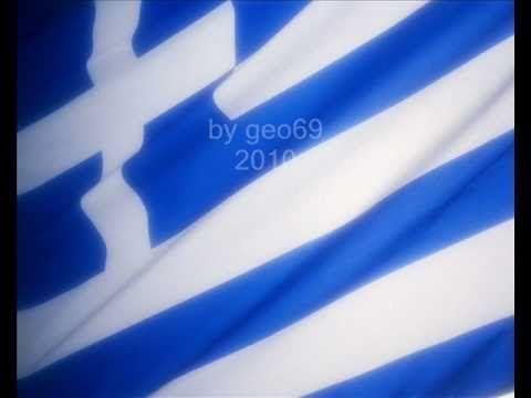 Τραγούδι: Στην σημαία μας - YouTube