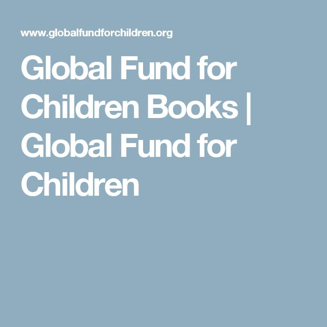 Global Fund for Children Books | Global Fund for Children