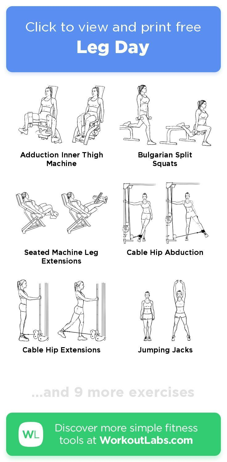 Leg Day – click to view and print this illustrated exercise plan created with …