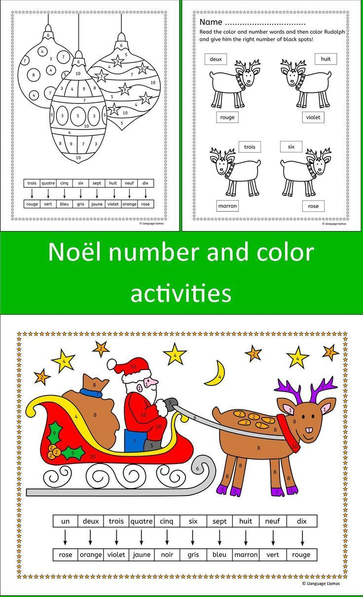 12 best school images on Pinterest | Kindergarten, Preschool and ...