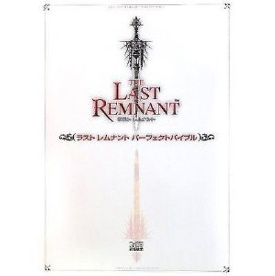 The Last Remnant Perfect Bible Book/ XBOX360