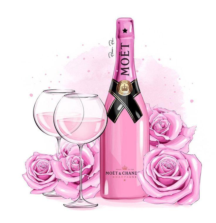 Розовое шампанское – это в…
